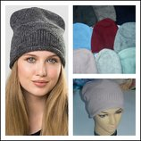 Стильная шапка-колпак,Звезда,9 актуальных расцветок,зима,Украина