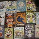 Книги детские на украинском Ссср