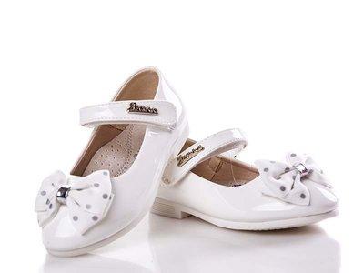 Нарядные туфли для девочек Apawwa 26-30р