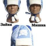 Качественные зимние шапки, шапочки Babasik с шерстяной отделкой 4 мес. - 2 года