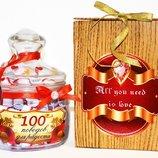100 поводов для радости Подарок для родных и близких