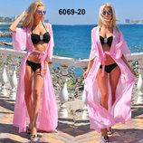 Стильный летний шифоновый длинный сарафан с рукавом 6069- 12-22 Пляжный-2 в расцветках