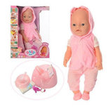 Кукла Пупс Baby Born BB 8020-458 магнит соска, 9 функций, 9 аксессуаров