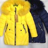 Куртка зимняя для девочек 104, 110, 116 - 4777