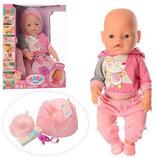 Кукла Пупс Baby Born BB 8006-456 магнит соска, 9 функций, 9 аксессуаров