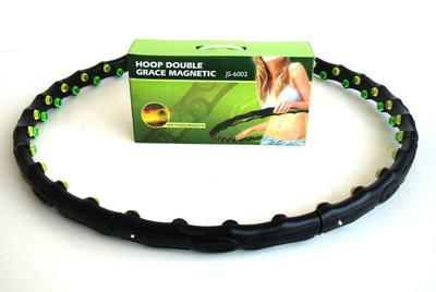 Обруч массажный антицеллюлитный Hoop Double Grace Magnetic с магнитами.