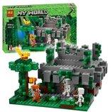 BELA 10623 Конструктор Храм в джунглях 604дет Minecraft