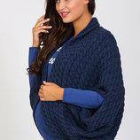 Кофта-Шаль для беременных синяя