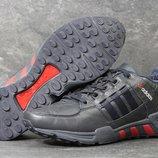 Зимние кроссовки Adidas Equipment темно синий