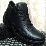 Стильные мужские зимние комфортные ботинки Madoks Скидка