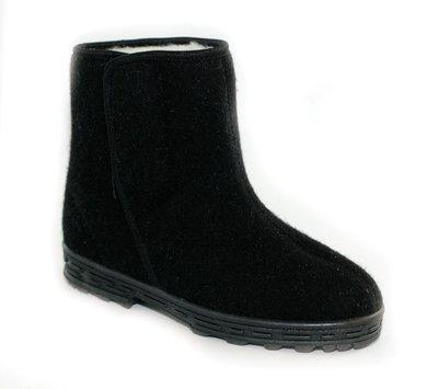 Зимние ботинки валенки бурки угги мужские Литма Літма Litma 41-45