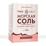 Натуральная морская крымская соль для внутреннего наружного применения пищевая для ванн