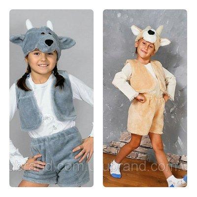 Козлик,козел карнавальный костюм,Карнавальные костюмы