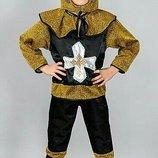Рыцарь,карнавальный костюм Рыцарь,карнавальные костюмы