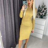 Классическое вечернее нарядное платье-футляр Люрекс горло стоичкой миди