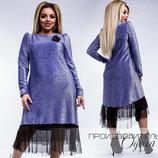 Платье свободного фасона трикотаж с фатином 48-50,50-52,54-56,58-60