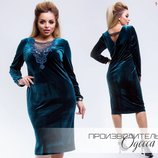 Платье от 46 до 60
