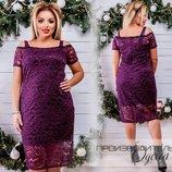Платье от 48 до 58