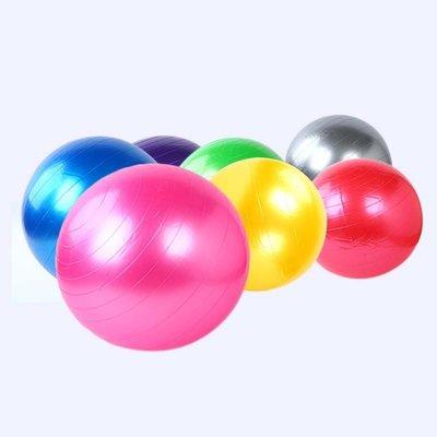 Мяч для фитнеса, гладкий, с пупырышками, мячик для фитнеса, 45,55,65,75,85, см, с антирозрывом