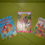 книги для детей продажа обмен б у
