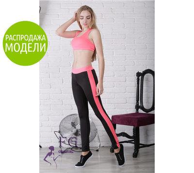 Спортивный костюм женский «Fitness»  215 грн - спортивные костюмы в ... 0e84543702efb