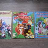 Детские книжки- раскраски на русском языке.