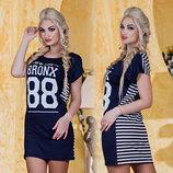 Женское летнее короткое платье в полоску 7052 BRONX 88 . Турция.