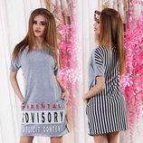 Летнее короткое женское платье в полоску 2871 ADVISORY в расцветках.