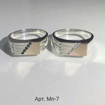 Мужская печатки серебряная с золотой напайкой