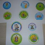 Медали для детского праздника Награда папам