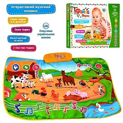 Укр.язык, Большой музыкальный коврик для малышей, развивающий коврик,детский коврик