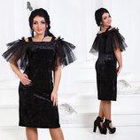 Стильное Платье Для Пышных Дам Бархат