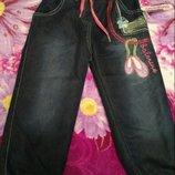 Зимние джинсы на травке