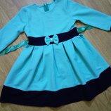 Красивые нарядные платья 104-122