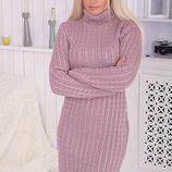 Платье вязаное женское с горловиной, цвета разные