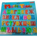 Буквы на магнитах, магнитный алфавит рус.язык , букварь, буквы, цифры