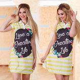 Летнее короткое женское платье в полоску 3269-1 Creativs в расцветках.