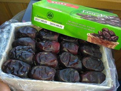 Финики 590-650 грамм натуральные .Фирма- Mazafati .Иран