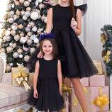Детское нарядное пышное платье средней длины 4046 Клёш Фатин Крылышки .