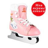 Детские двухполозные коньки Ск MAGIC Pink. Лучших выбор для деток от 3 лет