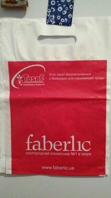 Пакет faberlic