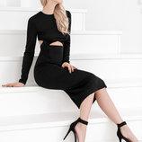 Изысканное трикотажное платье