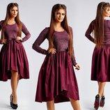 Стильное пышное нарядное платье 250 Люрекс Ассиметрия Мемори Бант в расцветках.