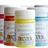Краска акриловая Decola перламутровая акриловый акрил фарба краска художественная