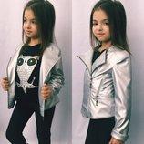 Куртка кожанная косуха на девочку серебро