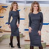 Элегантное женское трикотажное платье Миди Грей .