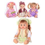 Кукла в рюкзаке Алина 5079/5138/41/43