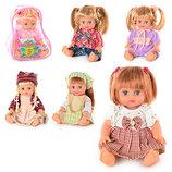Кукла в рюкзаке Оксаночка 5138-5079-5141-5143