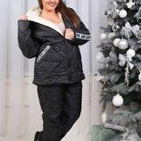 Лыжный теплый костюм синтепон овчина отличного качества, пр-во Украина. р.50-52, 54-56 полномерный
