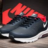 Кроссовки Nike Air Max,мужские,комбинированный,темно-синий